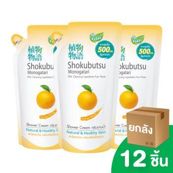 [ยกลัง] SHOKUBUTSU ครีมอาบน้ำ โชกุบุสซึ โมโนกาตาริ สูตรผิวใสกระจ่าง เปล่งปลั่งมีชีวิตชีวา (กลิ่นส้ม) 500 มล. (ถุงเติม) 12ชิ้น