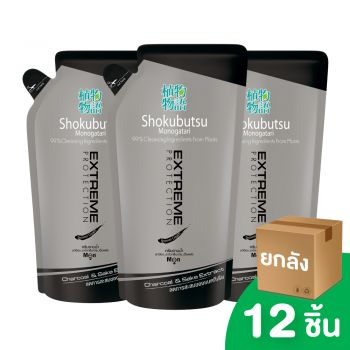 [ยกลัง] Shokubutsu ครีมอาบน้ำ โชกุบุสซึ โมโนกาตาริ สูตร Extreme Protection 500 ml. (ถุงเติม) 12ชิ้น