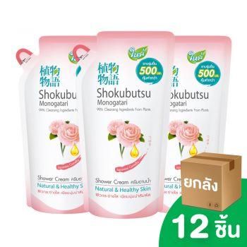 [ยกลัง] SHOKUBUTSU ครีมอาบน้ำ โชกุบุสซึ โมโนกาตริ สูตรเจแปนนิส คาเมลเลีย Japanese Camellia 500 มล. (ถุงเติม) 12ชิ้น