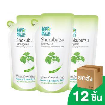 [ยกลัง] SHOKUBUTSU ครีมอาบน้ำ โชกุบุสซึ โมโนกาตาริ สูตรผิวเปล่งปลั่งเรียบเนียนชวนสัมผัส (Ginko) 500 มล. (ถุงเติม) 12ชิ้น