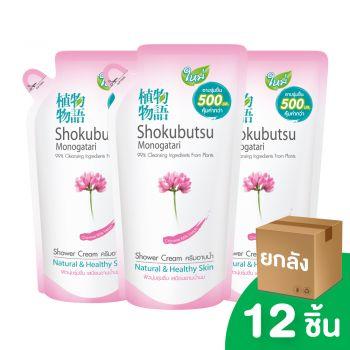 [ยกลัง] SHOKUBUTSU ครีมอาบน้ำ โชกุบุสซึ โมโนกาตาริ สูตรผิวนุ่มชุ่มชื่นเสมือนอาบน้ำนม (สีชมพู) 500 มล. (ถุงเติม) 12ชิ้น