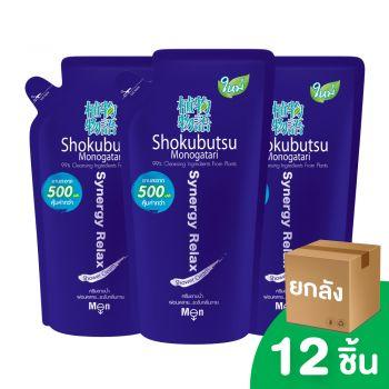 [ยกลัง] SHOKUBUTSU ครีมอาบน้ำ โชกุบุสซึ โมโนกาตาริ สำหรับผู้ชาย สูตรผ่อนคลาย ระงับกลิ่นกาย (Synergy Relax) 500 มล. (ถุงเติม) 12ชิ้น