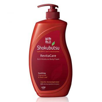 SHOKUBUTSU ครีมอาบน้ำ โชกุบุสซึ บอดี้ โฟม ซูทติ้ง (สีแดงเข้ม) 900 มล.