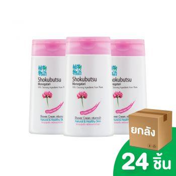 [ยกลัง] SHOKUBUTSU ครีมอาบน้ำ โชกุบุสซึ โมโนกาตาริ สูตรผิวนุ่มชุ่มชื่นเสมือนอาบน้ำนม (สีชมพู) 100 มล. 24 ชิ้น
