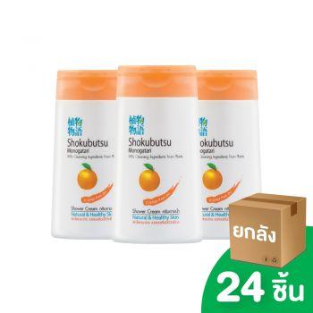 [ยกลัง] SHOKUBUTSU ครีมอาบน้ำ โชกุบุสซึ โมโนกาตาริ สูตรผิวใสกระจ่าง เปล่งปลั่งมีชีวิตชีวา (กลิ่นส้ม) 100 มล. 24 ชิ้น