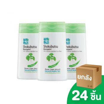 [ยกลัง] SHOKUBUTSU ครีมอาบน้ำ โชกุบุสซึ โมโนกาตาริ สูตรผิวเปล่งปลั่งเรียบเนียนชวนสัมผัส (Ginko) 100 มล. 24 ชิ้น