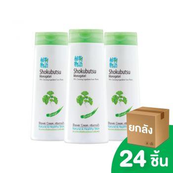 [ยกลัง] SHOKUBUTSU ครีมอาบน้ำ โชกุบุสซึ โมโนกาตาริ สูตรผิวเปล่งปลั่งเรียบเนียนชวนสัมผัส (Ginko) 200 มล. 24 ชิ้น