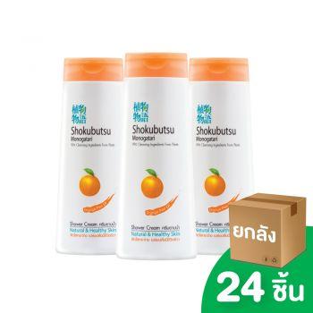 [ยกลัง] SHOKUBUTSU ครีมอาบน้ำ โชกุบุสซึ โมโนกาตาริ สูตรผิวใสกระจ่าง เปล่งปลั่งมีชีวิตชีวา (กลิ่นส้ม) 200 มล. 24 ชิ้น