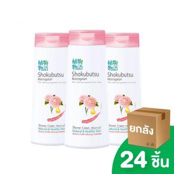 [ยกลัง] SHOKUBUTSU ครีมอาบน้ำ โชกุบุสซึ โมโนกาตริ สูตรเจแปนนิส คาเมลเลีย Japanese Camellia 200 มล. 24 ชิ้น