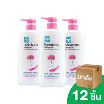 [ยกลัง] SHOKUBUTSU ครีมอาบน้ำ โชกุบุสซึ โมโนกาตาริ สูตรผิวนุ่มชุ่มชื่นเสมือนอาบน้ำนม (สีชมพู) 500 มล. 12 ชิ้น