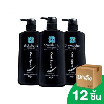 [ยกลัง] SHOKUBUTSU ครีมอาบน้ำ โชกุบุสซึ โมโนกาตาริ สำหรับผู้ชาย สูตรเย็นสดชื่น ระงับกลิ่นกาย (Cool Sport) 500 มล. 12 ชิ้น