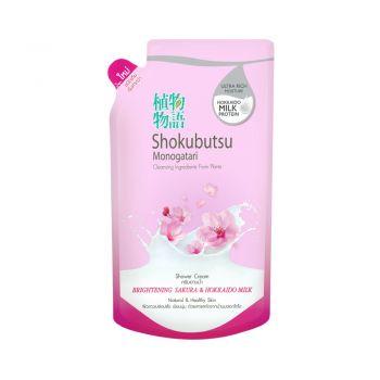 SHOKUBUTSU ครีมอาบน้ำ โชกุบุสซึ โมโนกาตาริ สูตร Brightening Sakura & Hokkaido Milk (สีชมพู) 500 มล. (ชนิดถุงเติม)