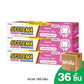 [ยกลัง] SYSTEMA ยาสีฟัน ซิสเท็มมา ULTRA CARE & PROTECT สูตร CHERRY BLOSSOM เชอร์รี่ บลอสซั่ม 160 กรัม 36 ชิ้น