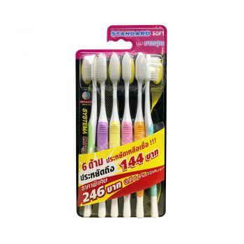 SYSTEMA แปรงสีฟัน ซิสเท็มมา รุ่นหัวแปรง ขนาดกลาง (Original) ขนแปรง นุ่มมาตรฐาน (แพ็ค 6)