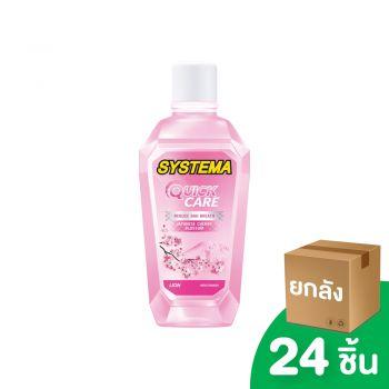 [ยกลัง] SYSTEMA Quick Care น้ำยาบ้วนปาก ซิสเท็มมา สูตร Japanese Cherry Blossom 250 มล. 24 ชิ้น