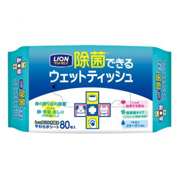 Pet Clean กระดาษทิชชู่เปียก สำหรับสัตว์เลี้ยง สูตรลดแบคทีเรีย ขนาด 19 X 14 ซม. บรรจุ 80 แผ่น LION Pet Care