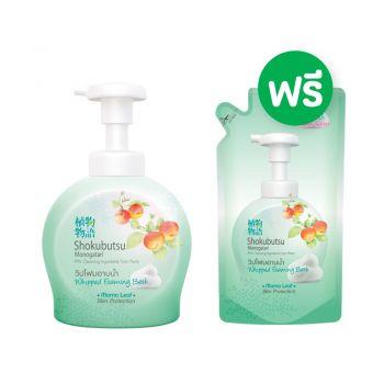 SHOKUBUTSU วิปโฟม อาบน้ำ โชกุบุสซึ โมโนกาตาริ สูตรผิวเนียนนุ่ม สะอาดมั่นใจ (สีเขียว) 450 มล. แถมฟรี ชนิดถุงเติม