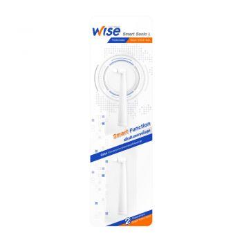 Wise Smart Sonic หัวแปรงขนกระจุก (สำหรับ แปรงสีฟัน ไฟฟ้า Wise Smart Sonic) 1 แพ็ค (2หัว)