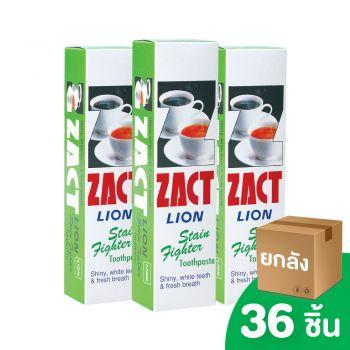 [ยกลัง] ZACT ยาสีฟัน ขจัดคราบ แซคท์ สูตรสำหรับผู้ดื่มกาแฟ และชา (สีเขียว) 160 กรัม 36 หลอด
