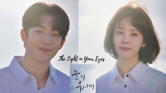 8 Fakta Drama The Light in Your Eyes, Comeback Nam Joo Hyuk