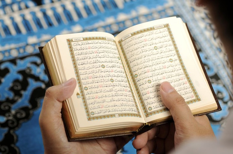 Kesalahan dalam membaca Al-Qur'an