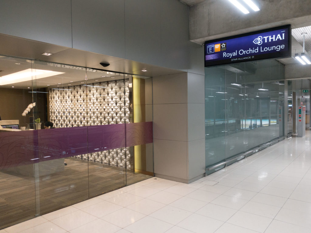 Entrance of the Thai Airways Royal Orchid Lounge