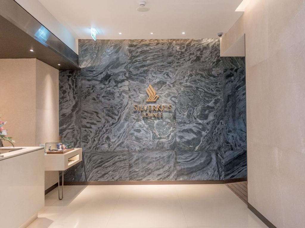 SilverKris lounge entrance Bangkok