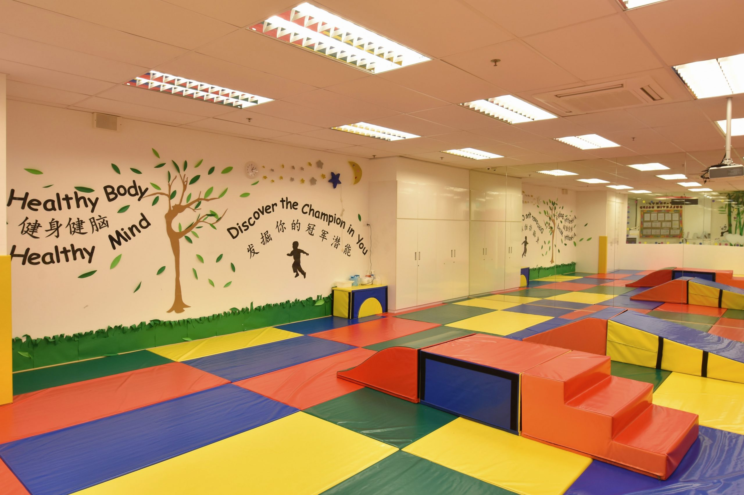 childcare in yishun area