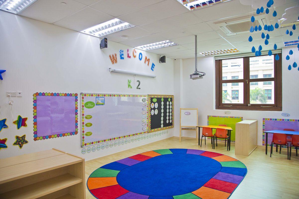 kindergarten bukit timah