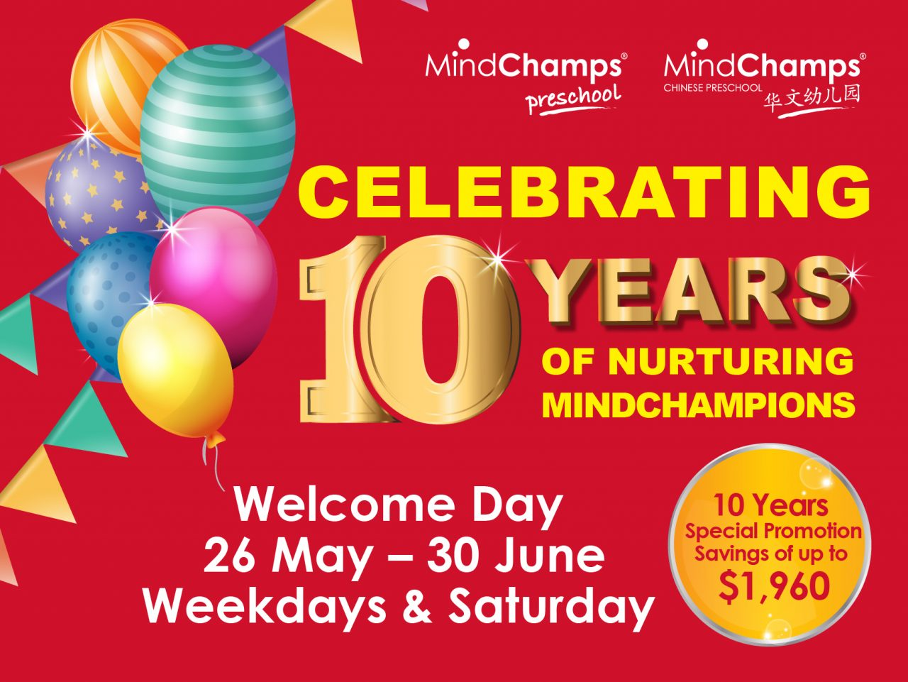 https://s3-ap-southeast-1.amazonaws.com/mindchamps-prod-wp/wp-content/uploads/2018/05/16210115/Welcome-Day-Banner-830x623pxstatic-01-1280x961.jpg