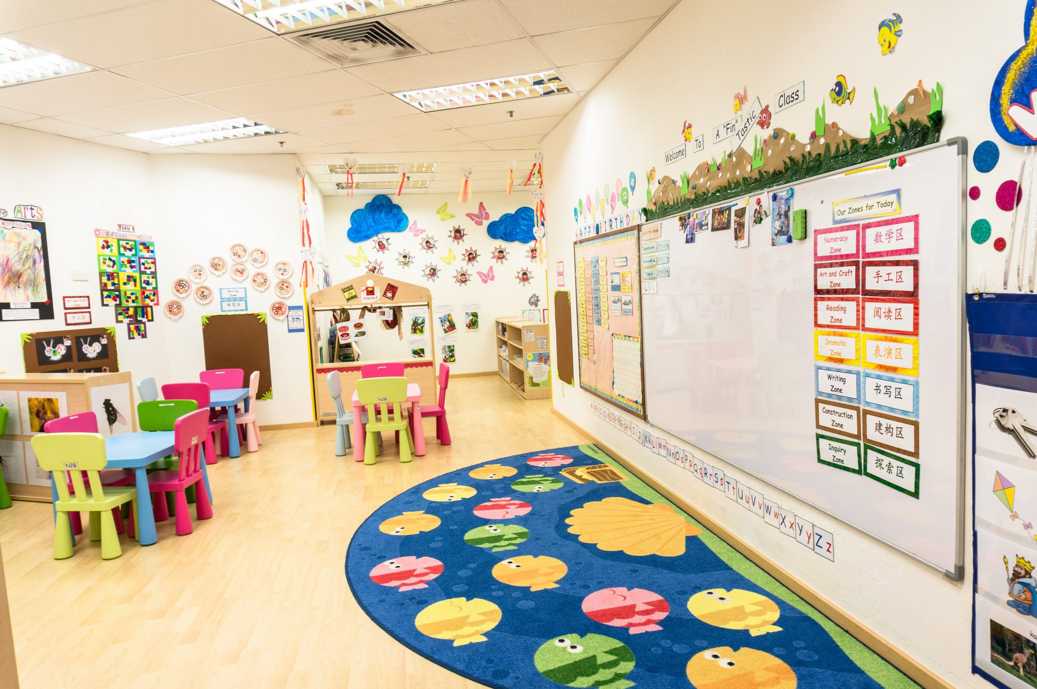 Mindchamps PreSchool & Enrichment Classes marina square