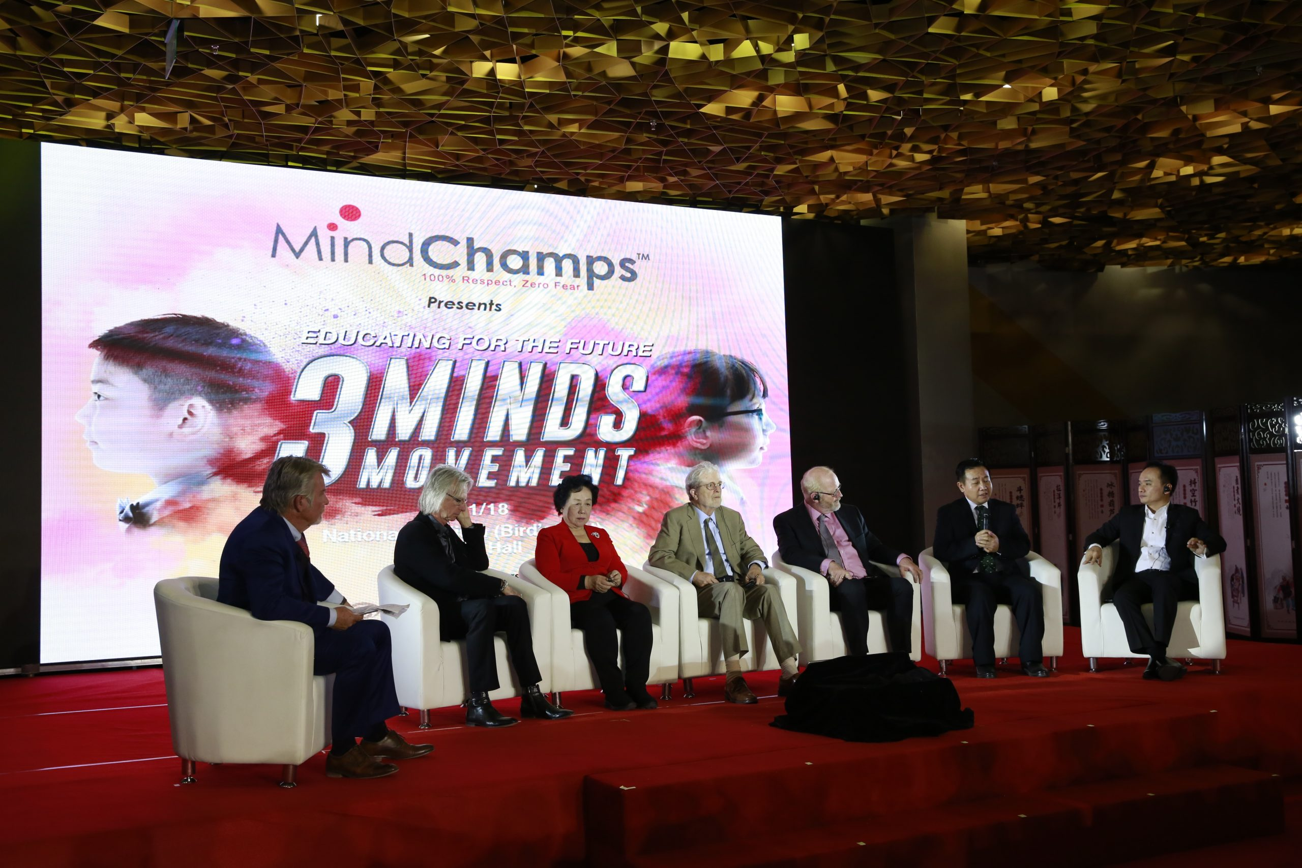 mindchamps china