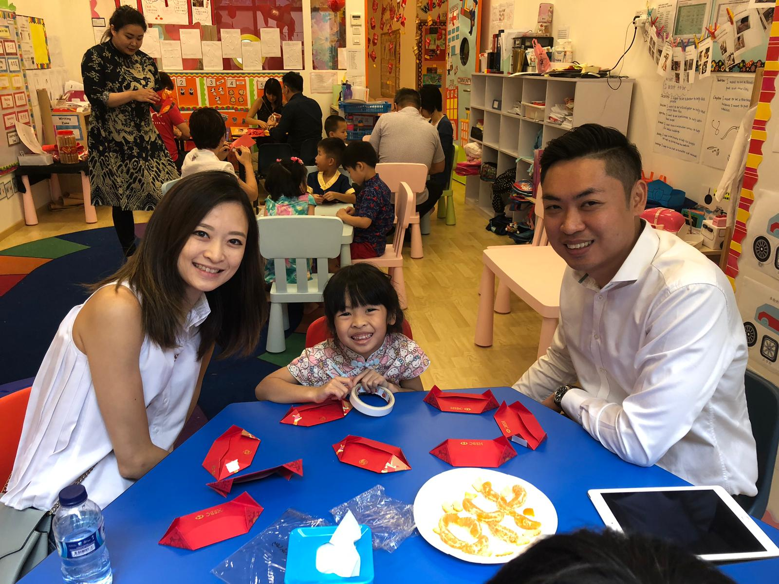 childcare centre macpherson