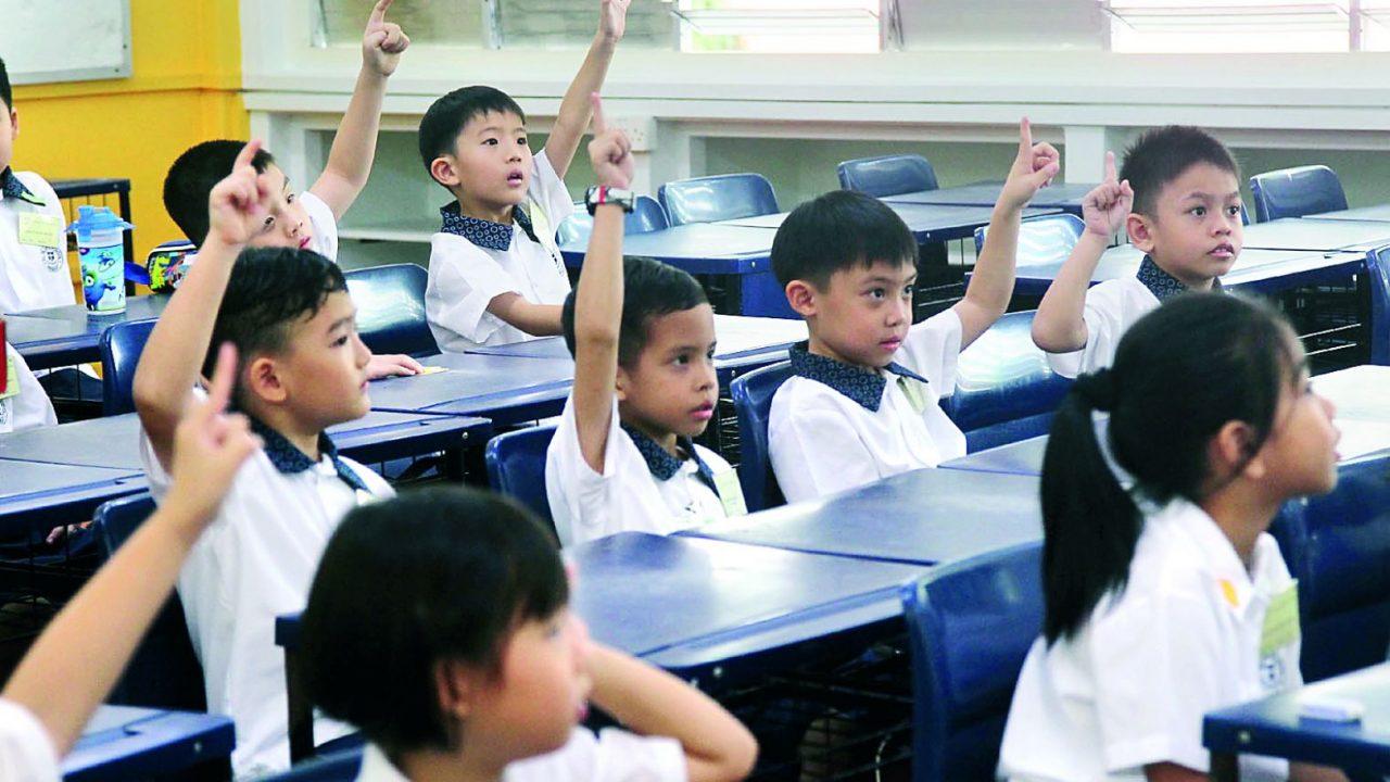 https://s3-ap-southeast-1.amazonaws.com/mindchamps-prod-wp/wp-content/uploads/2019/06/16225552/Primary-school-students-1280x720.jpeg