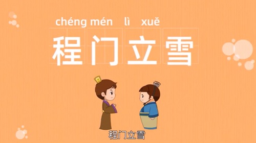 educational chinese youtube channels