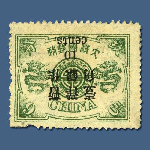 10-Cent-on-9-Candareen-surcharges-inverted-stamp