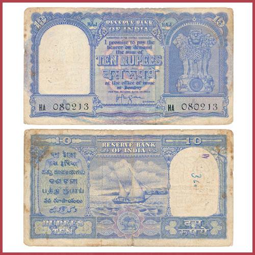 10-rupee-banknote-of-Haj-Pilgrim
