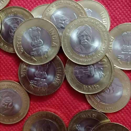 10-rupees-coin-illustrating-Lala-lajpat-Rai