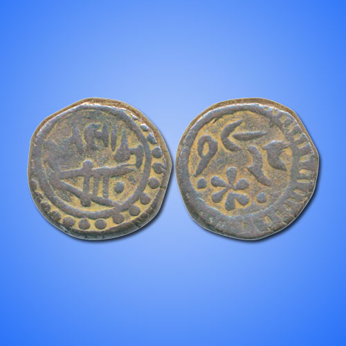 Princely-State-Ratlam-Copper-Paisa-