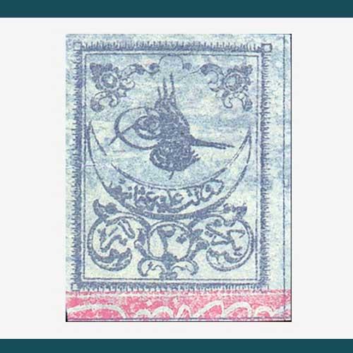 1863-Ottoman-Empire-20-Para-Tughra-Stamp-