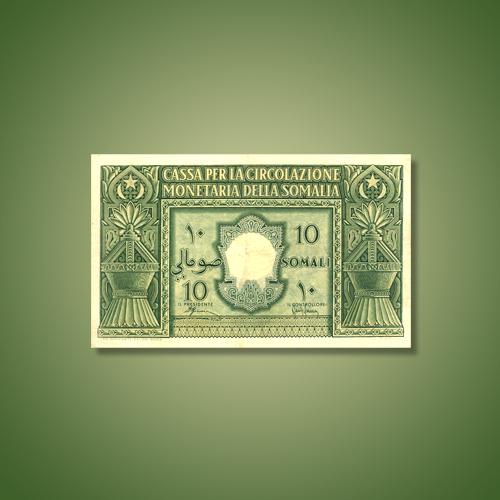 1950-Banknote-of-Somaliland