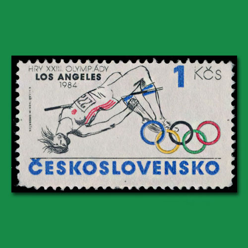 1984-Unissued-Olympic-Stamp-of-Czechoslovakia