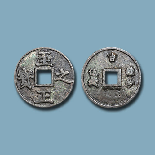Large-Bronze-5-qian-Coin-of-Yuan-Dynasty-Issued-to-Back-Paper-Money