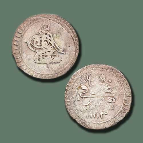 Rare-Egyptian-Silver-Coin-of-Ali-Bey-Al-Kabir-to-be-Auctioned