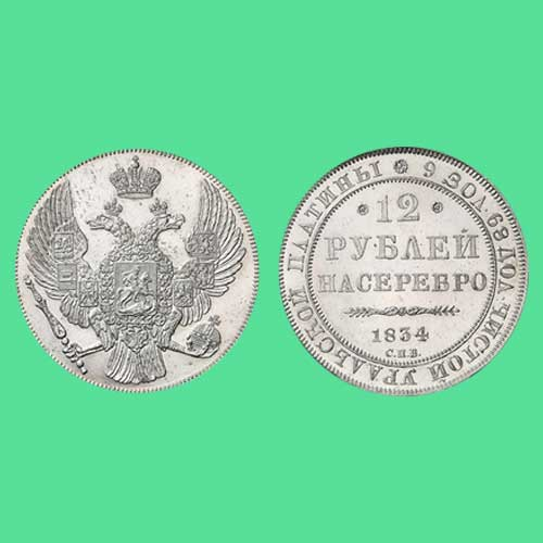 Rare-Russian-Platinum-12-ruble-Coin-Struck-in-1834-Auctioned