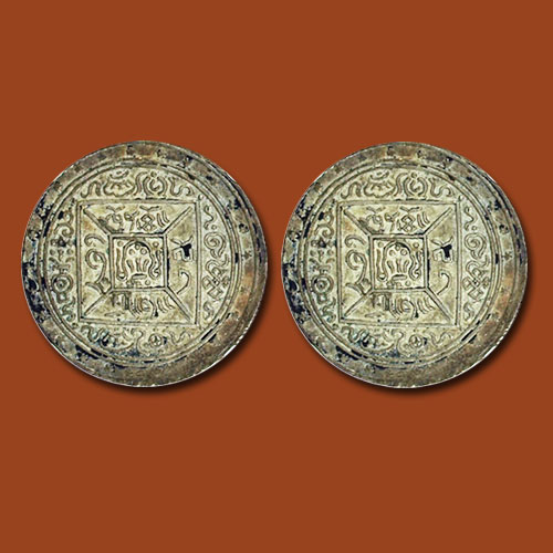 First-Tibetan-Machine-made-Coin-Auctioned