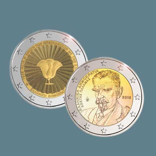 Greece-to-Release-Two-Commemorative-Coins