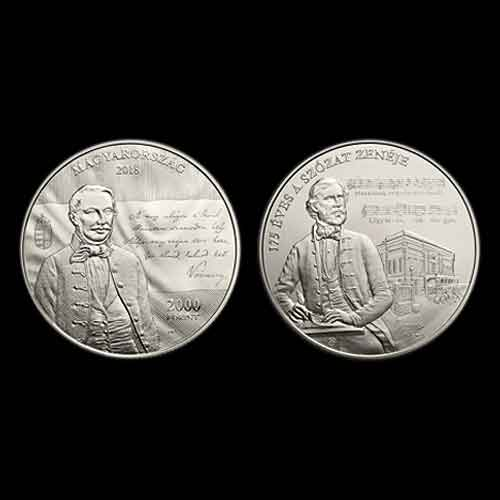 -Second-National-Anthem-of-Hungary-Honoured-on-New-Coins