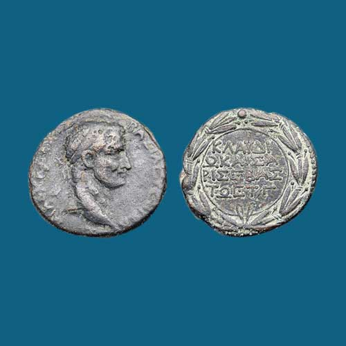 Rare-Judaean-Bronze-Coin-to-be-Auctioned