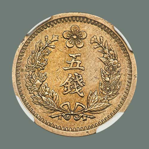 Extremely-Rare-Copper-nickel-5-chon-Korean-Coin-to-be-Auctioned
